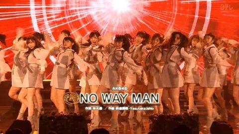 【ベストヒット歌謡祭】「NO WAY MAN」見たがもう指原は限界じゃないか?