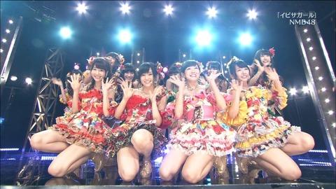 【朗報】NMB48が「サービス」してくれるオークション開催!