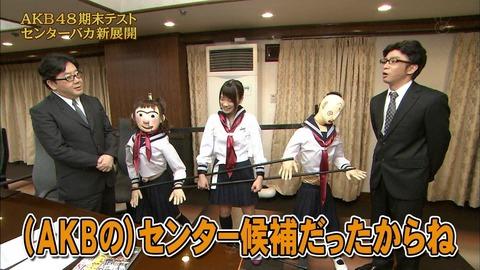 【AKB48】いずれ絶対エースになるであろうメンバー