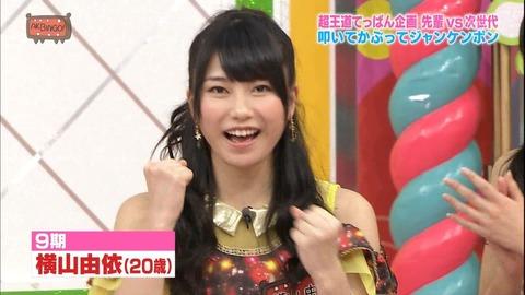 【AKB48】横山由依はんの握手対応がガチでやばいらしい
