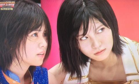 【豆腐プロレス】ヤバクネ谷口が美人過ぎ!!!【AKB48・谷口めぐ】