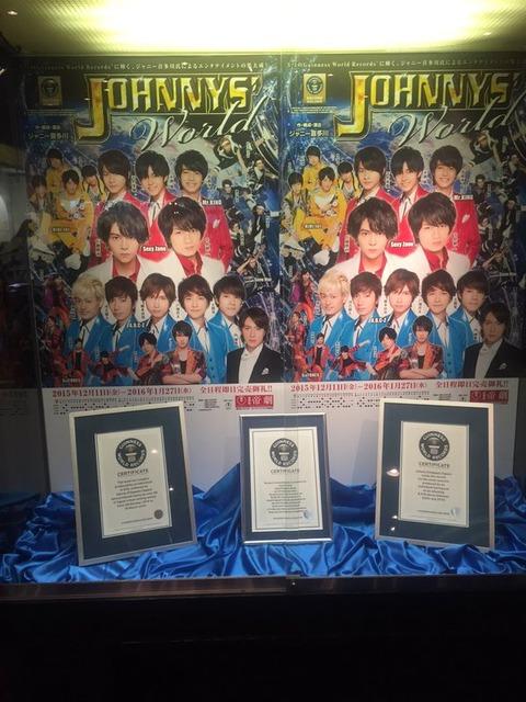 【悲報】AKB48のメンバーが通う美容室がジャニーズのたまり場だった件