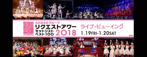 【SKE48】22nd「無意識の色」初日売上は221,291枚!