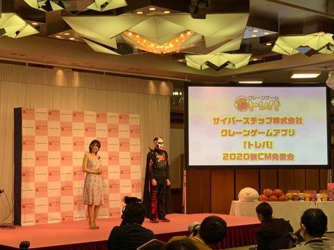【AKB48】事務所移籍したチーム8大西桃香さん、早くもCMのお仕事!