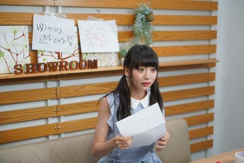 【NGT48】:荻野由佳ホリプロ所属決定!SHOWROOMにて発表!