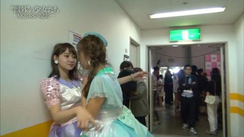 【聖母】まりやぎにもっと強く抱き締められたい【AKB48・永尾まりや】