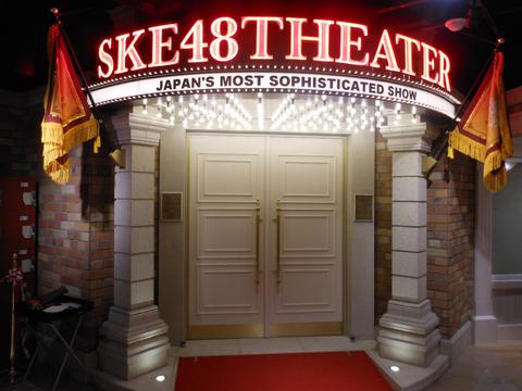 初めてSKE48の劇場に行くんだけど気をつけないといけないことある?