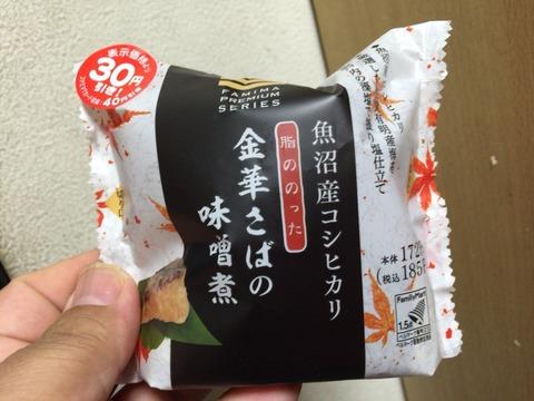 【悲報】NGT48公式TwitterがSKE48を味噌呼ばわりwww