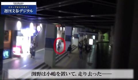 【元AKB48】小嶋菜月さんのお〇ぱいストレッチ動画がヤバイと話題wwwwww
