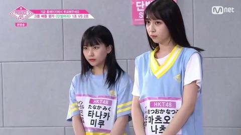 【AKB48G】正直PRODUCE48に落選したメンバーのヲタが羨ましい件