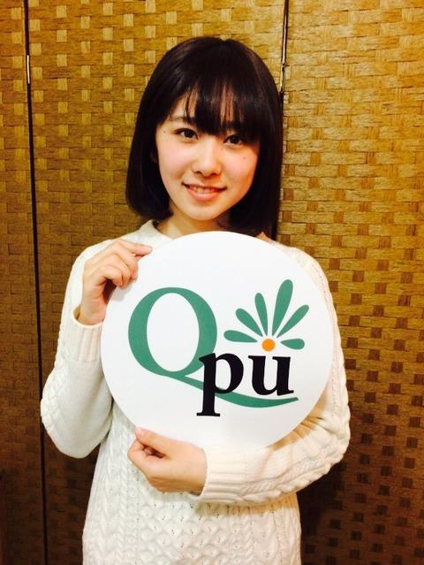 【AKB48】岡田彩花が怪しげなサロンを755で露骨に宣伝www