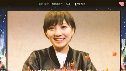【AKB48】岡田奈々、STU兼任をSHOWROOMで発表!!!