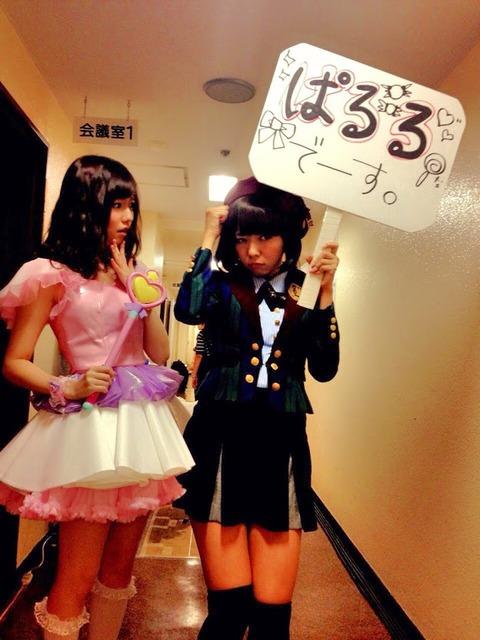 【AKB48】こまりこも裏では彼氏とイチャイチャしてんのかな・・・【中村麻里子】