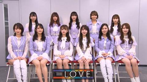 【朗報】=LOVEが6月27日に初の無観客ライブ開催!!!【イコラブ】