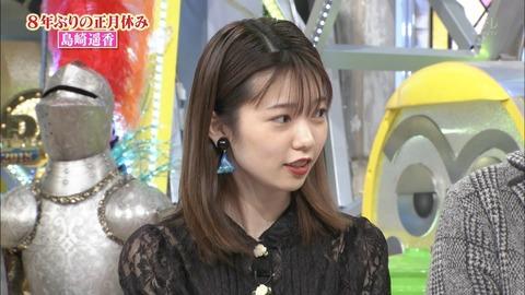 【画像】島崎遥香さん、痩せすぎて死にそう