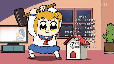 【朗報】大人気クソアニメ「ポプテピピック」で佐藤亜美菜と秦佐和子がアイドルユニット役で共演