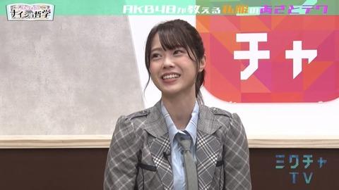 【悲報】チーム8小田えりな、握手会でファンに嘘をついていた【AKB48】