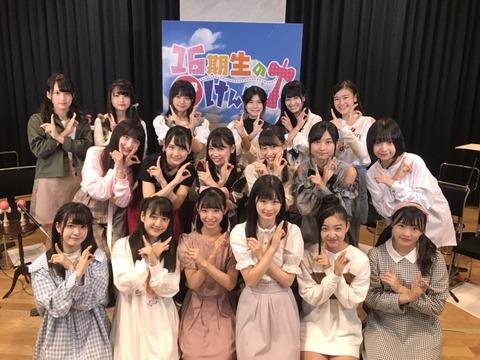 【AKB48】なんで16期生って初期の頃に不作扱いされてたの?