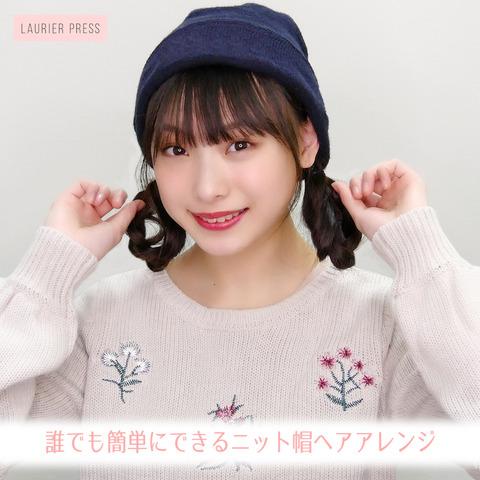 【NMB48】梅山恋和とかいう天使の可愛さ、ハンパないって!【557】