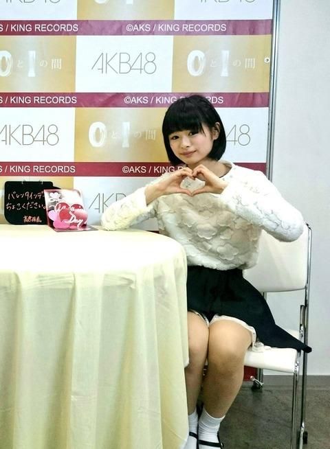 【NGT48】おかっぱちゃん「バレンタインデー...ちょこください...」【高倉萌香】