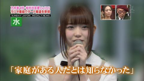 【AKB48G】メンバーとセックスする時気をつけること