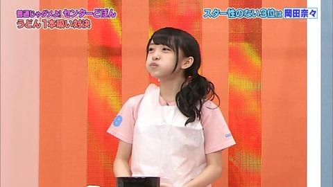 【AKB48】向井地美音の握手売り上げが凄い件