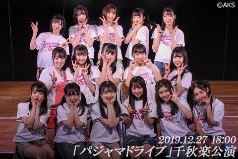【AKB48】研究生(16期、ドラ3)、研究生公演終了で完全に運営から見捨てられる