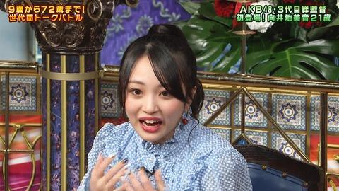 【肥報】AKB48向井地美音さん、外仕事でもきちんと身体を仕上げてくる