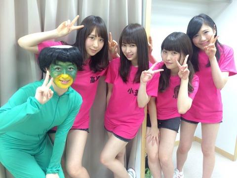 【AKB48】有吉AKB共和国にアイツが再び登場www【伊豆田莉奈】
