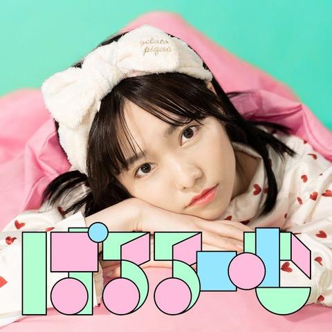 【朗報】元AKB48島崎遥香さんYoutuberデビュー!!!【ぱるる】