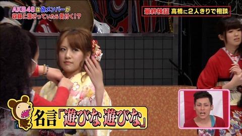 AKB48界隈の名言、珍言ってある?