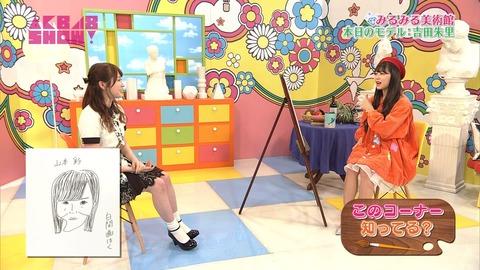 【AKB48SHOW】白間画はくの絵が相変わらず酷すぎるwwwwww【NMB48・白間美瑠】