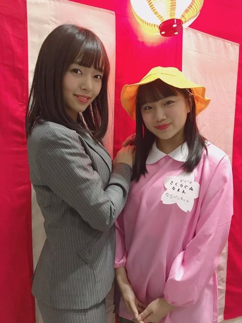 【SKE48】パシフィコ横浜でメンバーの入園式が開催された模様www