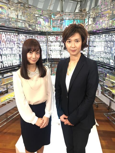 【元SKE48】柴田阿弥がAbemaTVでお昼のニュース番組キャスターに就任!