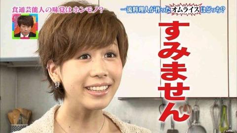 【悲報】AKB48大家志津香、ノーパンに1日気付かず