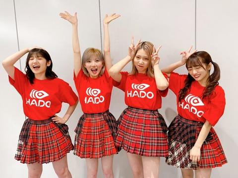 【AKB48】総監督向井地美音「AKBみんなでHADO大会やりたい」