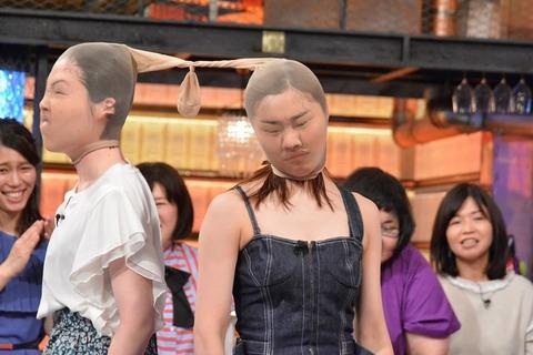 【悲報】SKE48で一番の売れっ子須田亜香里の仕事、尼神インター誠子とパンスト相撲www
