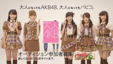 【AKB48】大和田南那の推され具合が過去最大風速に!!!!!!