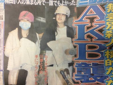 AKB48握手会襲撃とNGT暴行事件、メンバーの反応が全然違う件
