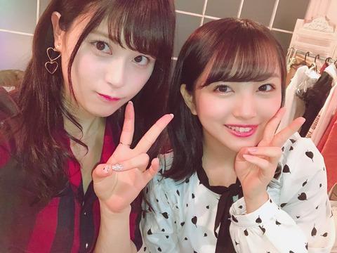 【AKB48グループセンター試験】田北香世子「まさかの1点差で17位。1番悔しいやつ。私って本当に運が無い人間」