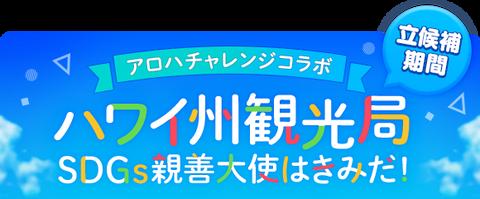 【悲報】支店さん、SHOWROOMだけでは飽き足らずゲームアプリでまで課金イベント開催【SKE48・NMB48・STU48】