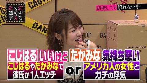 【HKT48】指原莉乃「高橋みなみをオカズにする男は気持ち悪い」www【サイテー男総選挙】