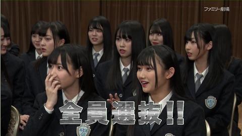 【STU48】3rdシングル7/31発売決定!29名全員選抜&センターは瀧野由美子