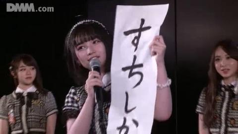 【AKB48】運営が選んだ16期→人気が出ず若き産廃へ、ヲタが選んだドラフト3期→矢作萌夏を中心に時代を担う世代へ