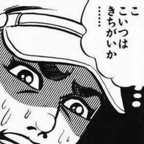 マジキチ東京都「難波ヲタは知ってしまった『NMBについて語ってる時より味噌ヲタの話してる時のほうが楽しい‥‥‥』」