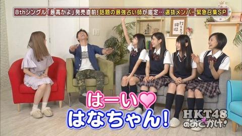 【HKT48】松岡はなちゃんの次にセンターに抜擢されそうなメンバーって誰?