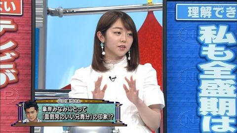 【AKB48】何回もやらかしてる48Gの入江こと峯岸みなみを歌番組に出す運営って頭おかしいの?