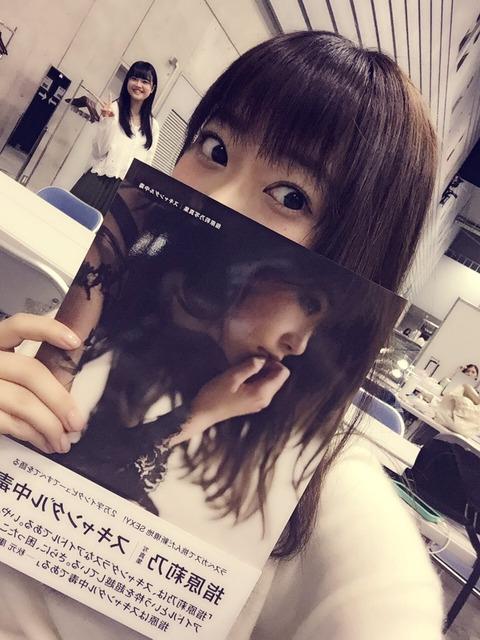 【AKB48G】どの写真集のおすすめなの?