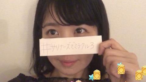 【SKE48】惣田紗莉渚&古畑奈和「1人で500票投票しろとか他人の携帯奪って投票しろなんて言ってない。それぐらいの意気込みで総選挙を戦ってほしいだけ」