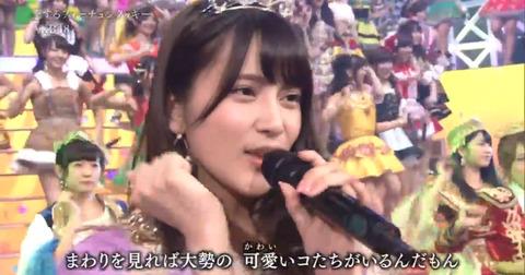 【AKB48】「可愛い子達がいるんだもん」で入山杏奈抜かれ率の高さ